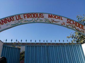 JUF Rehab School, Masjid Layyah, Pakistan